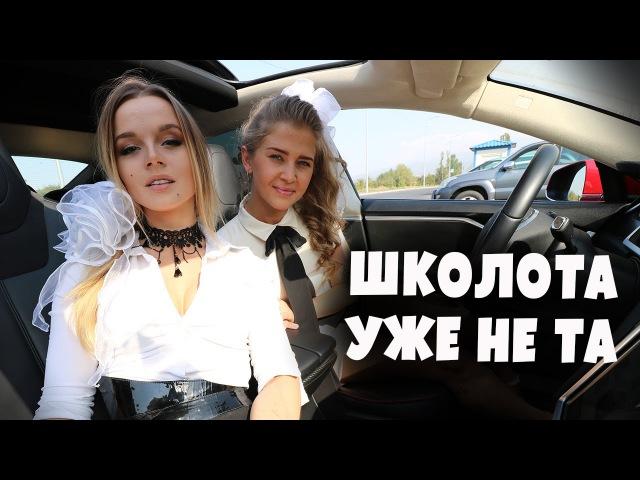 Таксист Русик. Школота уже не та!