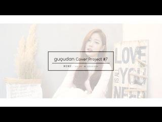 구구단(gugudan) COVER PROJECT 07 MIMI - '묘해, 너와' by 어쿠스틱 콜라보