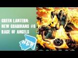 DC/Зеленый Фонарь/The New 52/Green Lantern: New Guardians 6 - Rage of Angels