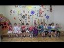 Бубен Ритмическая игра Дети 3 4 года