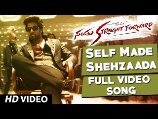 Santhu Straight Forward Songs|Self Made Shehzaada Full Video Song|Yash,Radhika Pandit|V. Harikrishna