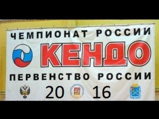 Fedorova - Tikhomirova. 2 ЧР по кендо (Женские Командные) / 2st ARKC (Women Team)