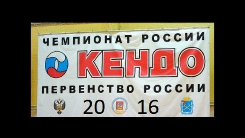 ФИНАЛ.Ponomareva - Razina. 2 ЧР по кендо (Женские Командные) / 2st ARK...