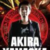Akira Yamaoka | 5.11 - МСК / 6.11 - СПБ