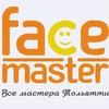 Facemaster.ru - Специалисты Тольятти