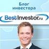 БестИнвестор.ру- Инвестиции|Пассивный доход|Хайп