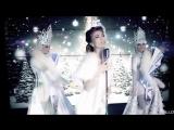 Юлия Беретта - С Новым Годом, Друзья!
