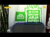 Волшебство вТюмени- Дед Мороз иведущая НТВ Айна Николаева посетили многодетную семью иnobrшколу-интернат-nobr «Горизонт» (2)