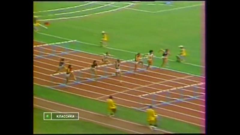 Олимпийские игры в Монреале. Лёгкая атлетика. Женщины. 100 метров с барьерами. Полуфинал и финал (1976) » Freewka.com - Смотреть онлайн в хорощем качестве
