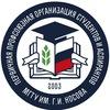 Профком студентов МГТУ им. Г. И. Носова