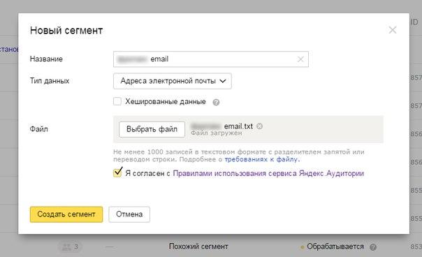 Яндекс телефон для сайта директ активная контекстная реклама zarbec