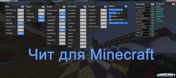 скины для девушек minecraft 64x32 0