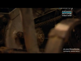 Мотореставрация. 1 серия