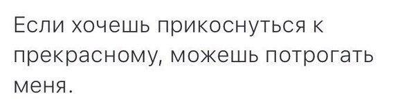 Фото №424766598 со страницы Маргариты Облаковой