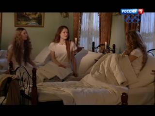Т228 Тайны института благородных девиц. Серия 228 (2012)