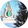 Котельники Сегодня | Новости Котельников