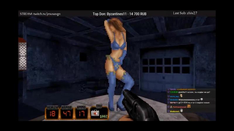 JesusAVGN Duke Nukem (2) (в начале визг под донат 666) (2016-10-18)