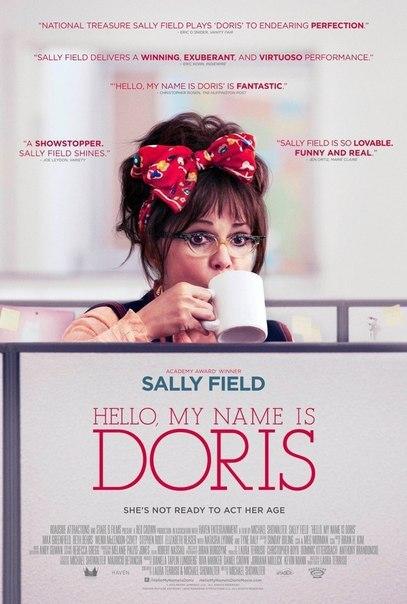 Здравствуйте, меня зовут Дорис (2015)