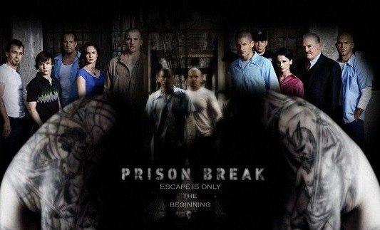 Я сбежал: настоящие побеги из тюрьмы (2010)
