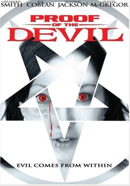 Доказательство Дьявола (2014)