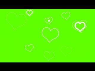Футаж -  Сердечки Green Screen