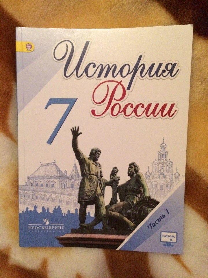 История россии mp3 скачать