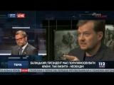 Евгений Балицкий: Не надо выпрашивать по всему миру деньги. У нас есть огромный потенциал, котором нужно заниматься.