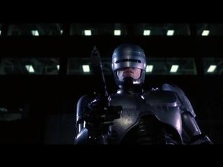 Робокоп | RoboCop (1987) Your Move, Creep | Твой Ход, Урод