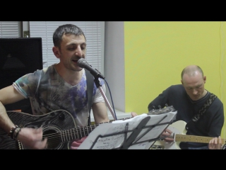 Stereo-Типы Eye Of The Tiger ( Survivor cover ) live