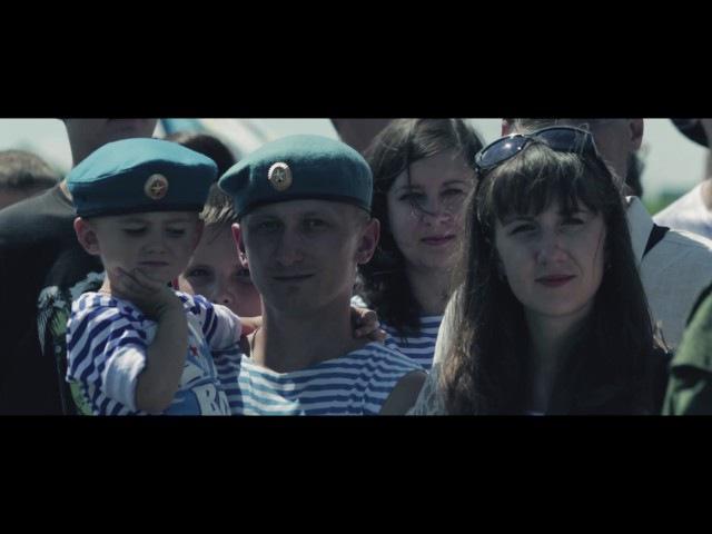 83 ОДШБр. День ВДВ 2015. г. Уссурийск