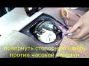 Замена сетки бензонасоса на лада калина, приора , гранта, ваз 2110, 2111, 2112, 2114, 2115