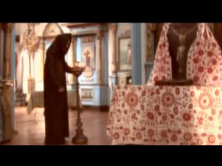 Загадка Досифея - В поисках истины
