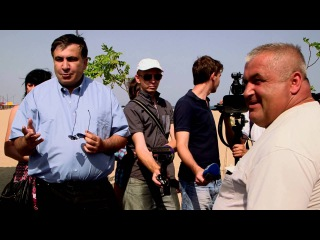 Затока, Одеська область <#Саакашвили>