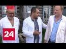 Медицинское расследование. Специальный репортаж Алены Рогозиной