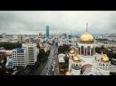 Екатеринбург с квадрокоптера Сентябрь 2016