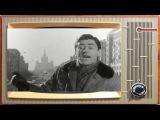 Ретро 60 е - Янош Коош - Будет солнце или буря (клип)