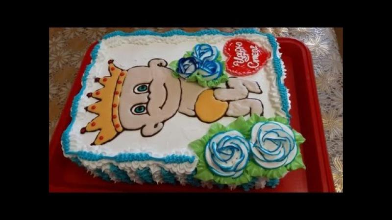 Торт на день рождения Торт раскраска МАЛЫШ Cake decoration Украшение тортов кремом