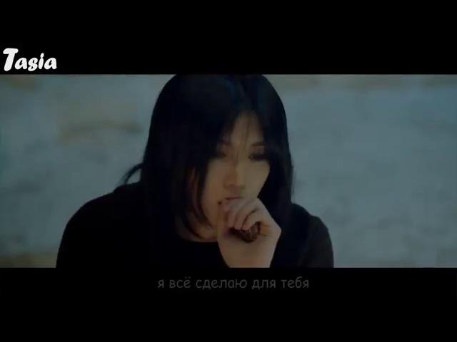 17 февр. 2016 г. [MV] NUEST- OVERCOME[РУС.САБ]