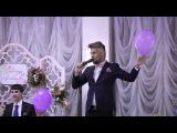 Ведущий Александр Попов (Екатеринбург). Свадьба, корпоратив, юбилей