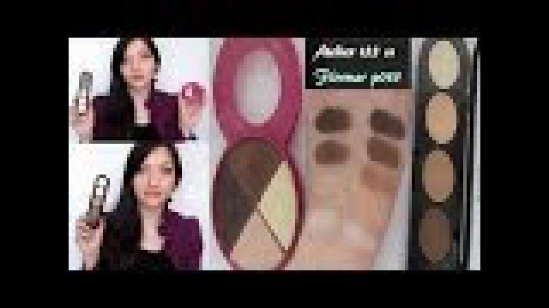 Тени Atelier палетка т22. отзыв и сравнение с Флормар р045/ Make up Atelier vs Flormar