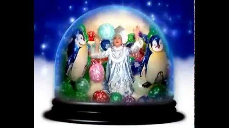 Ангелина Пиппер Ночь новогодняя