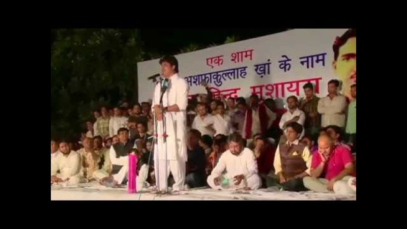 Mushaira Jharkhand se main Minhaj Ansari bol raha Hun By Imran Partapgarhi at Jamia Mushaira