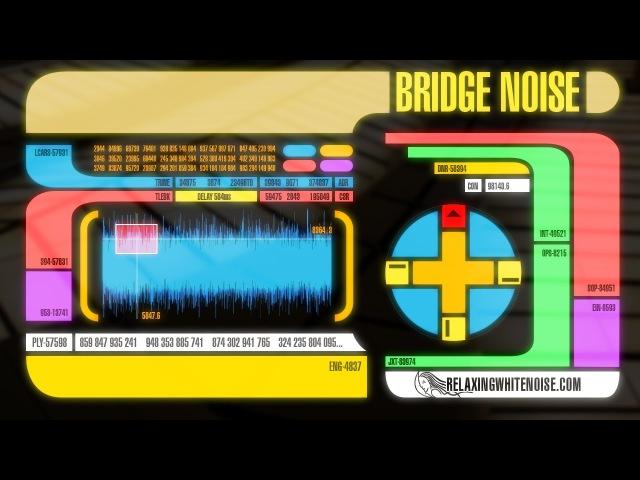Star Trek The Next Generation Bridge Sounds for Sleep or Studying | White Noise 10 Hours