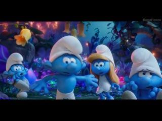 Смурфики. Затерянная Деревня/ Smurfs: The Lost Village (2017) Дублированный трейлер