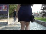 SEXy Girl in Mini Skirt !!! Сексуальная девушка в короткой юбке !!!!!! Part One