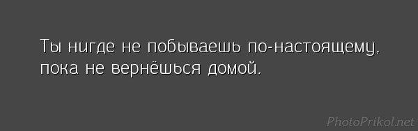 #ЭльчинСафарли