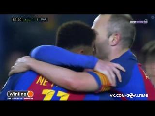 Вильярреал - Барселона 1:1. Лионель Месси