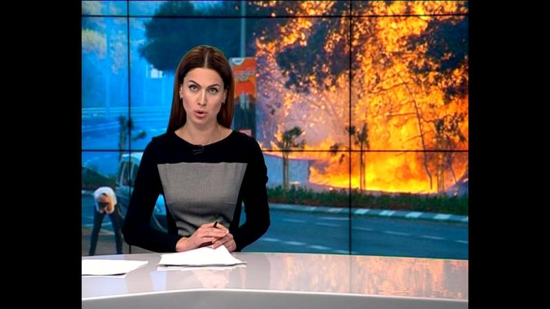 Страшні пожежі в Ізраїлі