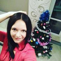 Марина Ефремова