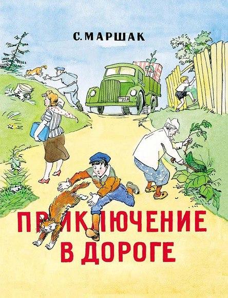 Посоветуйте что почитать девочке 9 лет  Детские книги и